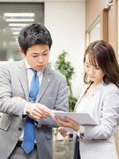 営業★東証・名証一部上場企業グループでキャリアアップできる!土日祝休み!Web面接OK!1