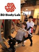 パーソナルトレーナー ☆オープニングスタッフ☆体型を3D可視化する最新技術/新規事業で成長機会も豊富1