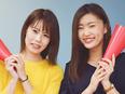 英語が学べる事務(未経験歓迎!)◆年間休日125日/残業少なめ/転勤ナシ3
