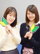 事務サポートスタッフ ◎土日祝休み/残業月10Hほど/産休・育休取得者多数!1