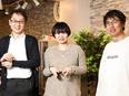 ITエンジニア ※月給34万円以上!ITコミュニティでのスキルアップに独自の仕組み!◆面接1回2