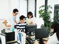 ソリューション営業(課題に合わせて人材やITサービスを提案)★リモートワーク実施2