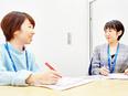 海外赴任手配サービスの事務スタッフ(未経験歓迎)◆東証一部上場のグループ企業◆土日祝休み2