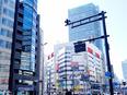 海外赴任手配サービスの事務スタッフ(未経験歓迎)◆東証一部上場のグループ企業◆土日祝休み3