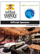 PRスタッフ ◎『福岡SoftbankHAWKS』のオフィシャルスポンサー!社員の平均月収80万円!1