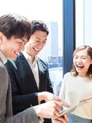 プロジェクトサポート ★年間休日120日以上!平均月収29.2万円!家賃6割負担1