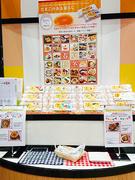 事務スタッフ ※「鶏の卵」の生産~販売を行なう東証一部上場グループ/残業は月20時間ほどです1