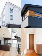 木造住宅の設計(完全自由設計のオープンハウス/東証一部上場企業グループ/Web面接)1