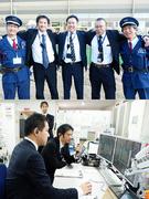 セキュリティの現場管理者(出勤は月11回ほど/名古屋または大阪勤務/未経験歓迎)1