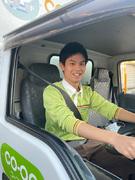 土日休みのドライバー ◎入社3ヶ月目からは月給28.7万円+手当! 残業ナシのドライバーも多数!1