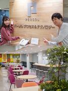 コンタクトセンターの管理スタッフ ◎年間休日125日以上!東証一部上場のパーソルグループ1