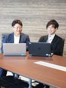 SE(顧客提案や設計など、上流工程を担当)◆プライム案件8割◆100%自社内開発◆残業月20H以下1