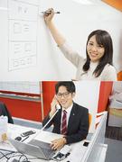 Webサービスの営業 ★入社半年で月収35万円の社員が多数|平均年収550万円1