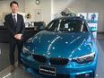 メカニック|BMWの車を扱います! ☆完全週休2日制!7日間以上の長期休暇あり!3