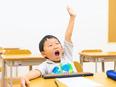 そろばん教室の講師 ★スキルが活かせる!★年間休日120日 ★未経験でも研修充実!3