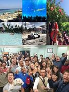 イベント運営企画スタッフ ★沖縄で働ける|月2万円以内で住める寮アリ|未経験歓迎|海外研修アリ1