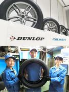 タイヤの製造スタッフ<設立100年以上の老舗企業>★東証一部上場 ★面接1回 ★未経験歓迎1