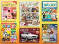 ◆企画編集ディレクター◆ 趣味のコレクション雑誌の編集などをお任せします!【女性歓迎】3