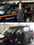 タクシードライバー◎面接1回/書類選考無/賞与査定年3回!毎月支給/就職祝金有/経験者優遇!定年なし1