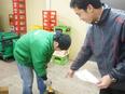 お酒を扱う【倉庫管理スタッフ】★西麻布、六本木、新宿で働きます★月給28万2000円以上2