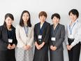 営業 ◆平均年収1021万円!家族を守れる稼ぎを得たいなら!2