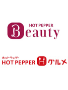 『HOT PEPPER Beauty・グルメ』の広告営業 ★未経験歓迎!年間休日130日!1