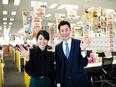 『HOT PEPPER Beauty・グルメ』の広告営業 ★未経験歓迎!年間休日130日!3