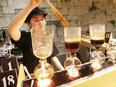 こだわりのカフェ運営スタッフ★残業月15時間以内★オープニングスタッフ募集★充実の研修制度あり2