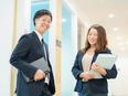 アシスタントスタッフ ☆平均初任給は26万円&面接1回のみ!☆多くの同期と一緒にスタートできます!3