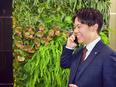 未経験からはじめる不動産営業★月給31万円以上&賞与年3回あり!「お客様第一」の提案ができます!3