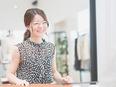 販売スタッフ ◎東京・名古屋積極採用|産休育休の復職率は9割以上|シーズン休暇年16日|Web面接可3