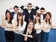 人材営業(企業と登録スタッフを結びつける仕事)★楽しく働くがモットー!自由度の高い仕事ができます!3