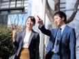 【人材営業】介護業界の課題を解決するシゴト  ◆未経験歓迎/月給28万円~◆3