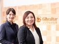 理想のチームを創る営業管理職 ◎9ヶ月間の研修で、未経験からチームプロデュース力を学ぶ!2