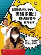 PG・SE│時差出社有/Web面接可/年休120日超/残業少なめ/在宅手当/稼働率100%1