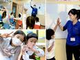 『英語×学童』のティーチャー ★未経験歓迎♪グローバルな環境|ティーチングスキルを学べます!3