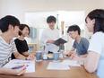 木造注文住宅の建築設計 ◆月給40万円以上◆前職年収保証◆賞与あり(昨年度実績3ヶ月分)2