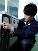 【急募】業務用冷蔵庫のサービスエンジニア(賞与実績は年4.8ヵ月!)1