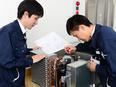 【急募】業務用冷蔵庫のサービスエンジニア(賞与実績は年4.8ヵ月!)2
