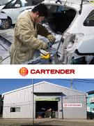 自動車整備士 ◎板金や塗装もお任せします/残業月10時間以内/年間休日105日/転勤なし1