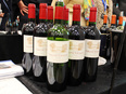 ワインの提案営業★未経験OK!家族手当など福利厚生充実!340年の歴史を誇るドイツ老舗企業の日本法人2