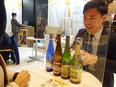 ワインの提案営業★未経験OK!家族手当など福利厚生充実!340年の歴史を誇るドイツ老舗企業の日本法人3