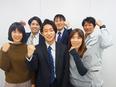 マンションアドバイザー(未経験歓迎)◎賞与年4回/年間休日128日/フレックスタイム制3
