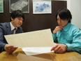 管理系総合職(拠点運営、人事、法務、保安環境、情報マーケティング室)2