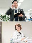 未経験からはじめるプロジェクト管理 ☆1年目の平均月収28万円!賞与年2回!1