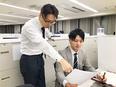 ものづくりを支える法人営業★教育期間はたっぷり1年間!安心の東証一部上場グループ!社員数1万人以上!2