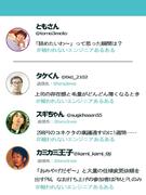 SE@名古屋  #技術好きと繋がりたい #年収毎年上がるマン #土日祝休みで残業月平均10時間1