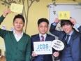 SE@名古屋  #技術好きと繋がりたい #年収毎年上がるマン #土日祝休みで残業月平均10時間3