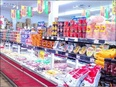 業務スーパーの店舗スタッフ ★年休113日/家族手当・住宅手当など充実 ★3期連続増収増益の成長企業3