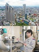 設備管理員(未経験歓迎/東京ガスグループで経営安定/国家資格をとって手に職/有給取得を推進)1